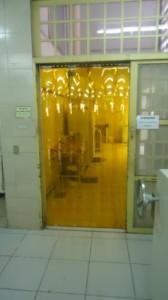Cortina de PVC Anti-Inseto amarela